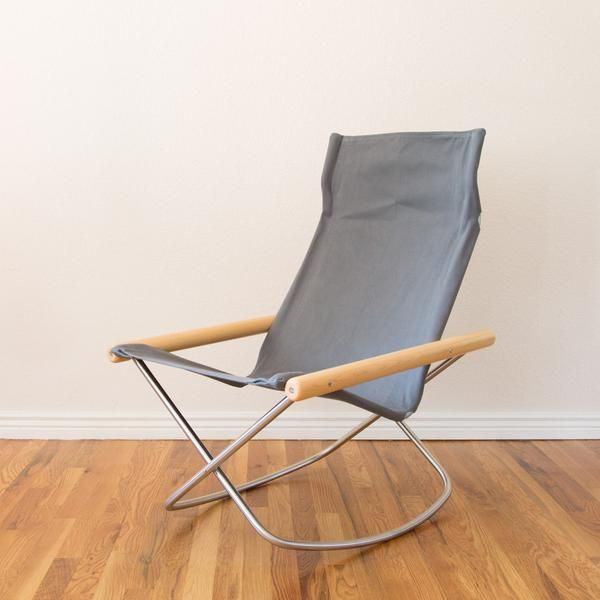 Nychair X Rocking Chair Gray Jinen In 2020 Rocking Chair Chair Brown Leather Recliner Chair