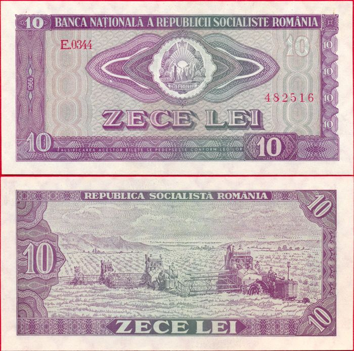 1966 10-leu Romanian banknote; featuring the Coat of Arms of the Socialist Republic of Romania on the obverse side, and a harvesters from a Romanian collective farm on the reverse side.