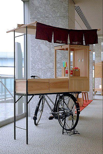 ■ スマート屋台:大坪和朗建築設計事務所 BLOG