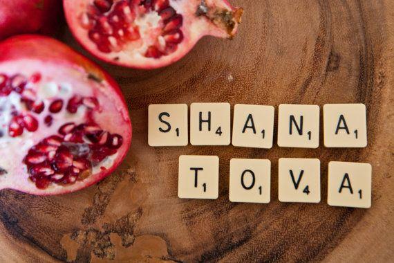 Rosh Hashanah Card by Sarah Galasko