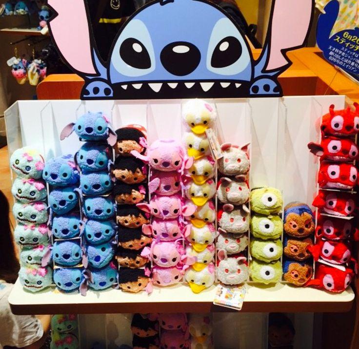 Lilo & Stitch Tsum Tsum Set Japan Release