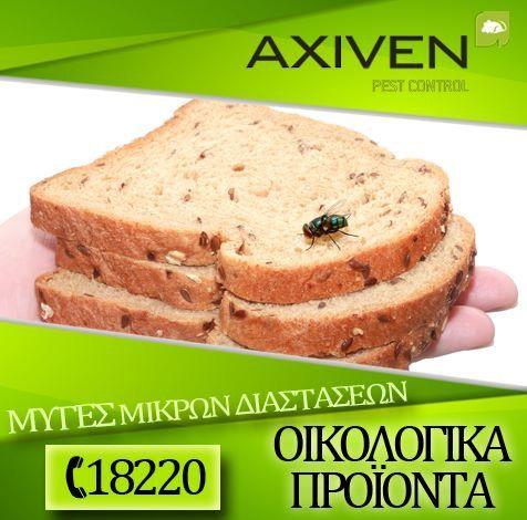 AXIVEN Παγίδα Fruit Fly Trap είναι κατάλληλη για σφήκες και μύγες μικρών διαστάσεων, είδους drosophilla sp, η οποία προσβάλλει κατά κύριο λόγο το κρασί, το ξύδι και αποσυντεθειμένα φρούτα. Συνιστάται για βιομηχανίες οινοποίησης, εστιατόρια, κουζίνες κ.ά. Καλέστε μας στο 18220 (Πανελλαδικό νούμερο)  #axiven #axivengroup #buildingcare #apolimantiki #greek_social_media #axiven_pestcontrol #pestcontrol #firewoods #petrol #pellets #briquettes Promotion by Greek Social Media - GSM