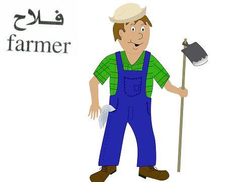 Farmer  فلاح  ( Falaah ) - http://ift.tt/1HQJd81