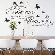 New Lepiaca obraz na stenu Samolepka Vzhľadom k tomu, Heaven Butterfly English Citáty domáce dekoráciu vysokej kvality (Čína (pevninská časť))