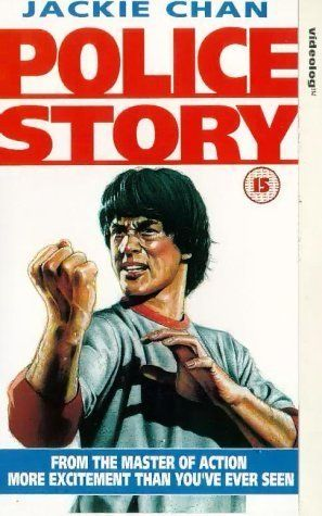 Police Story - Jackie Chan