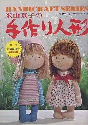 Cómo coser una muñeca.  Revista japonesa
