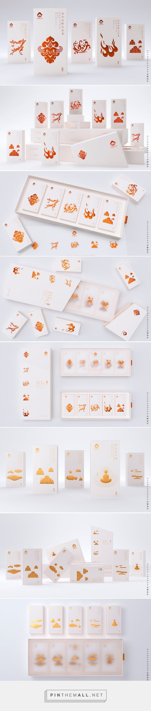犀城野生茶 tea packaging design by Xiangaopeng. Source: xiangaopeng.com. Pin curated by #SFields99 #packaging #design #inspiration #ideas #innovation #creative #product #consumer #box #tea #beverages #cutout #minimalist #color