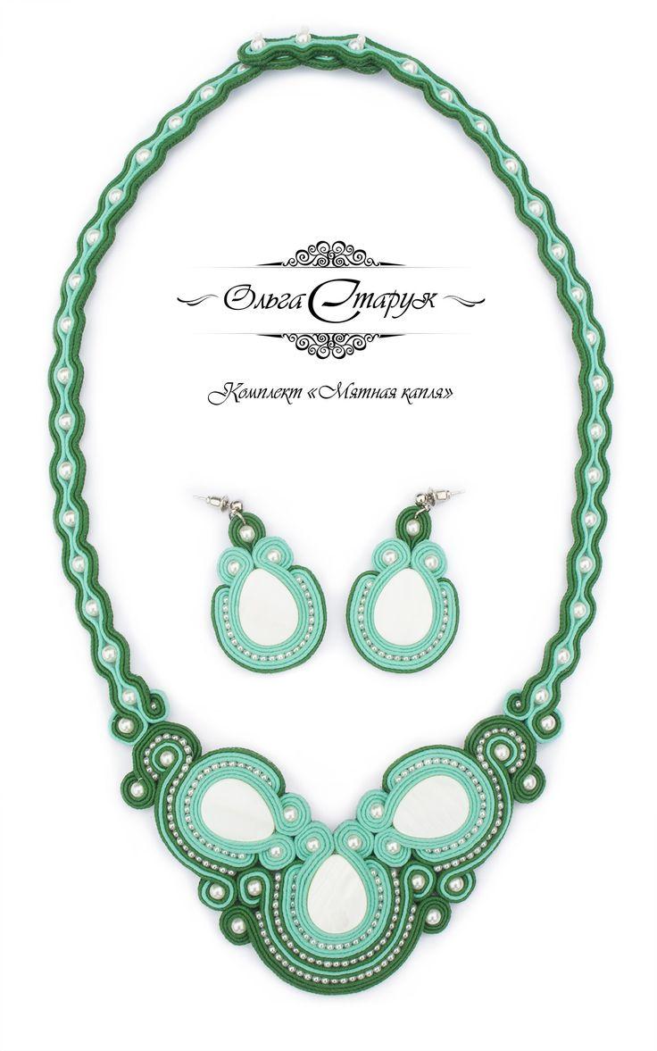 """Комплект """"Мятная капля"""" / Работа выполнена на заказ / soutache / earrings / necklace / jewelry / handmade"""