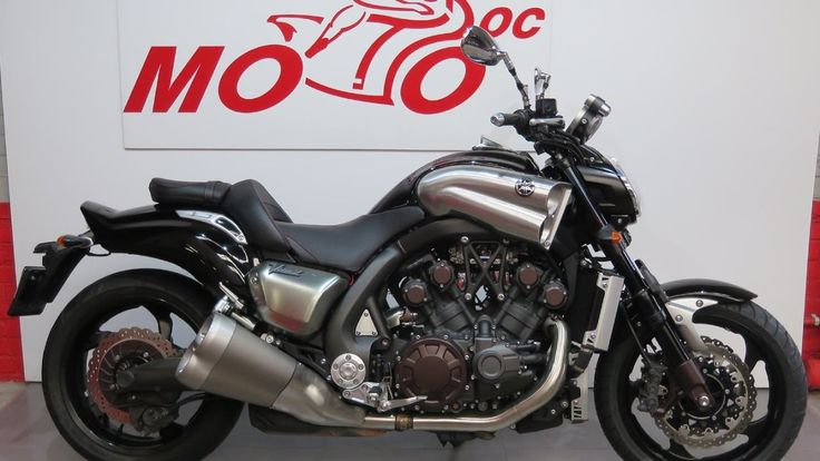 YAMAHA V-MAX . ACHAT, VENTE,REPRISE, RACHAT, MOTO D'OCCASION, MOTODOC