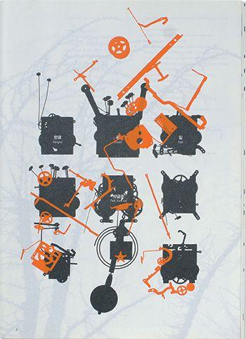 We Love Books! A World Tour in Paris – Fête du Graphisme Gaphisme: Park Kum-jun, You Na-won; illustration: Lee Hyun-tae; photographie: Cho Ok-hee, Park Kum-jun; éditeur: Jung Jong-in, 601Bisang, Séoul; livre 19x23,5cm accompagné de cartes postales, dans une boîte cartonnée 19,5x29,5cm; 400 pages; 2008. © Park Kum-Jun