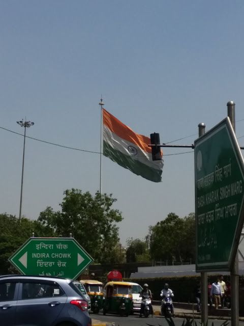 Delhi Tourism: Connaught Place, New Delhi