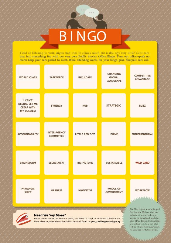 Office Bingo | You know you're an Event Planner when ...