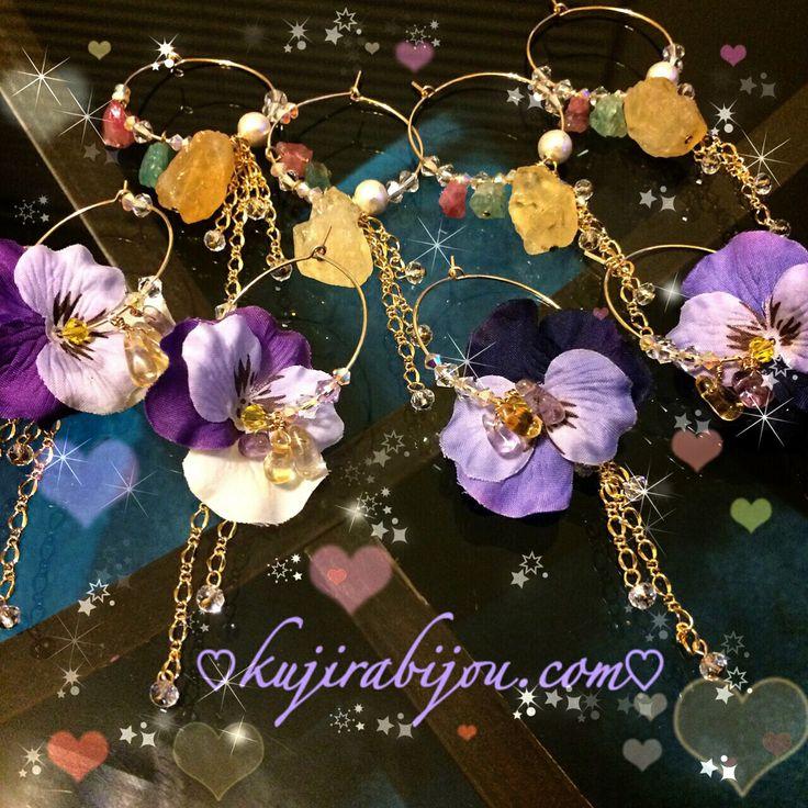 flower earring♡ Pancy earring♡ candy earring♡ swarovski フラワーピアス♡ パンジー♡ キャンディーピアス♡ シトリン、アパタイト、ピンクトルマリン スワロフスキー ハンドメイドアクセサリー kujirabijou.com my handmade jewely♡