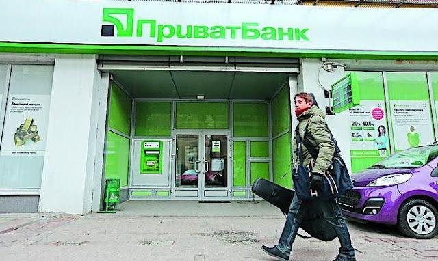 #Economics, :  President Viktor Yanukovych nationalizes largest bank of Ukraine to prevent financial meltdown  http://praticaradionews.blogspot.com/2016/12/business-economics-president-viktor.html