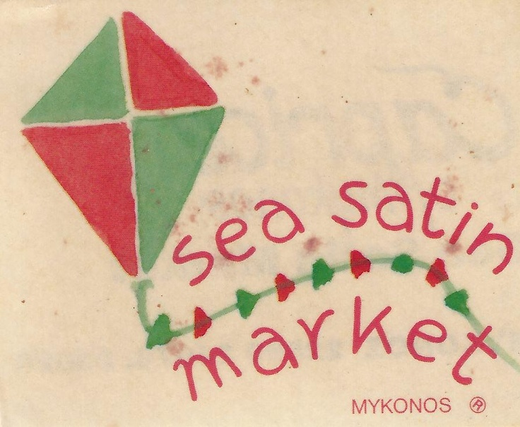 sea satin market