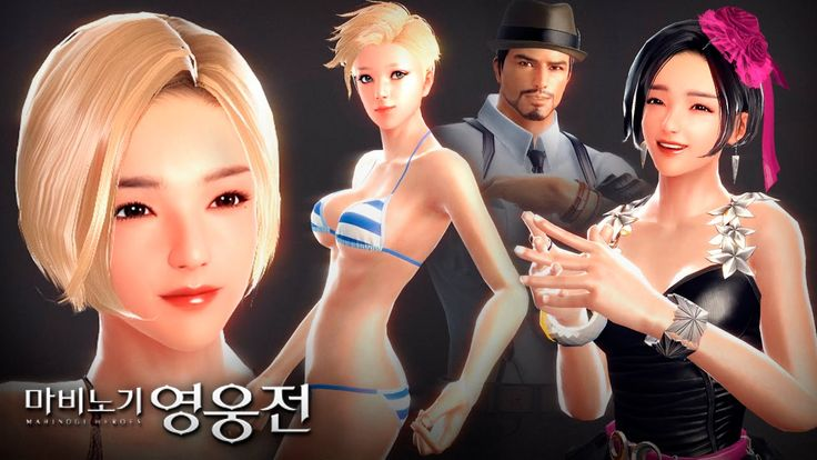 #캐릭터 Mabinogi Heroes (Vindictus) - Beauty & Avatar Shop updates - F2P - KR/JP/CN