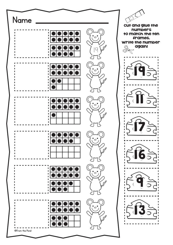 Freebie Ten Frame Worksheet.pdf Kindergarten math