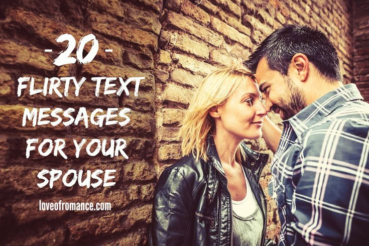 20 Flirty Text Messages For Your Spouse