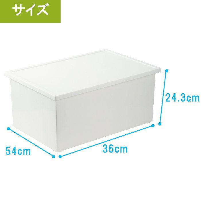日本製 プラスチック 衣装ケース 衣類収納 favore ホワイト ■。【収納】【ボックス/ケース】【キッチン雑貨】ファボーレヌーヴォ ボックス L オシャレ おしゃれ 便利