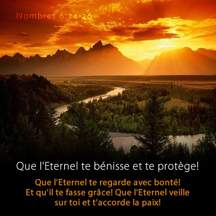 visit the post for more - Verset Biblique Mariage