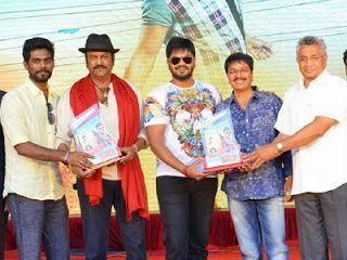 Current Theega Platinum Disc Event Video, Manchu Manoj, Rakul Preet Singh, Jagapathi Babu starrer Current Theega film audio triple