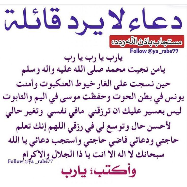 قفطان مغربي Caftanmoroccoluxe A Ajoute Une Photo Sur Son Compte Instagram القفطان المغربي الاختيار الافضل و ال Math Arabic Calligraphy Math Equations