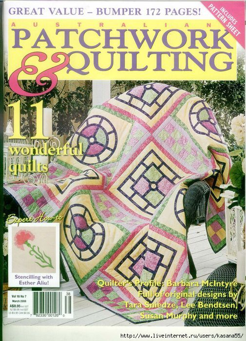 march 2008 150 pages with patterns and 3 series quilts, echoes of shelborne part 1, mystery 2008 part 2, and chebbie's feathered star part 1