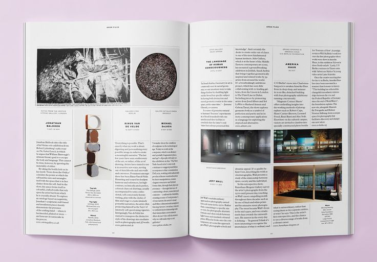 """Elephant is a quarterly magazine on contemporary art and visual culture. Featuring up-to-the-minute visual material, fresh faces and original voices, the magazine covers and uncovers new trends and talent in contemporary visual culture.""""We tried to v…"""