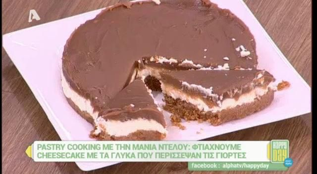 Cheesecake με τα γλυκά που περίσσεψαν τις γιορτές