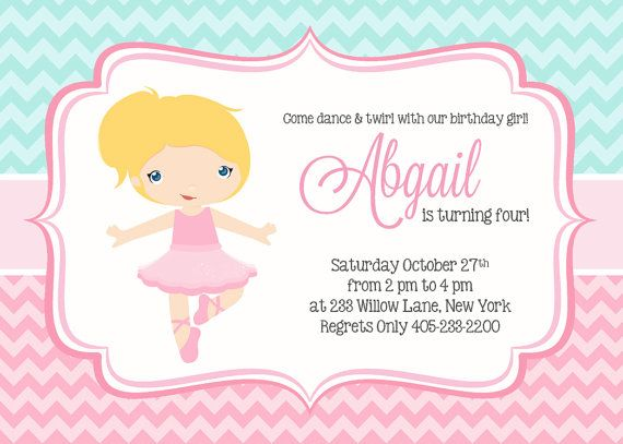 Ballet Birthday Invitation Ballet Party by SugarPickleParty
