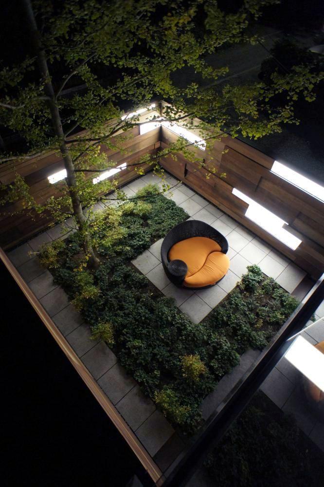 Remarkable Garden Lighting Ideas B Q Exclusive On Kennyslandscaping Com Small Backyard Landscaping Small Urban Garden Backyard Landscaping Designs