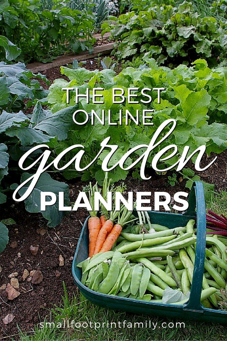Whether you are a garden sage or a total newbie, these online vegetable garden planning tools can make planning and planting your next garden a breeze!