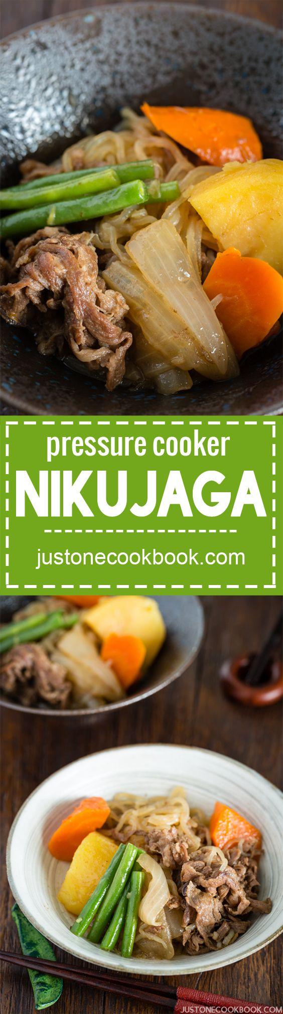 Pressure Cooker Nikujaga (肉じゃが) | Easy Japanese Recipes at JustOneCookbook.com