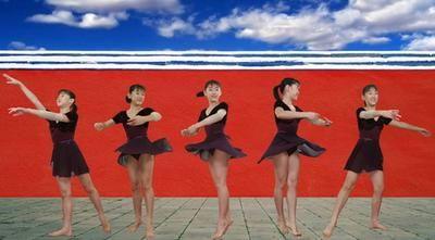 Ballet Exercises for Flexibility