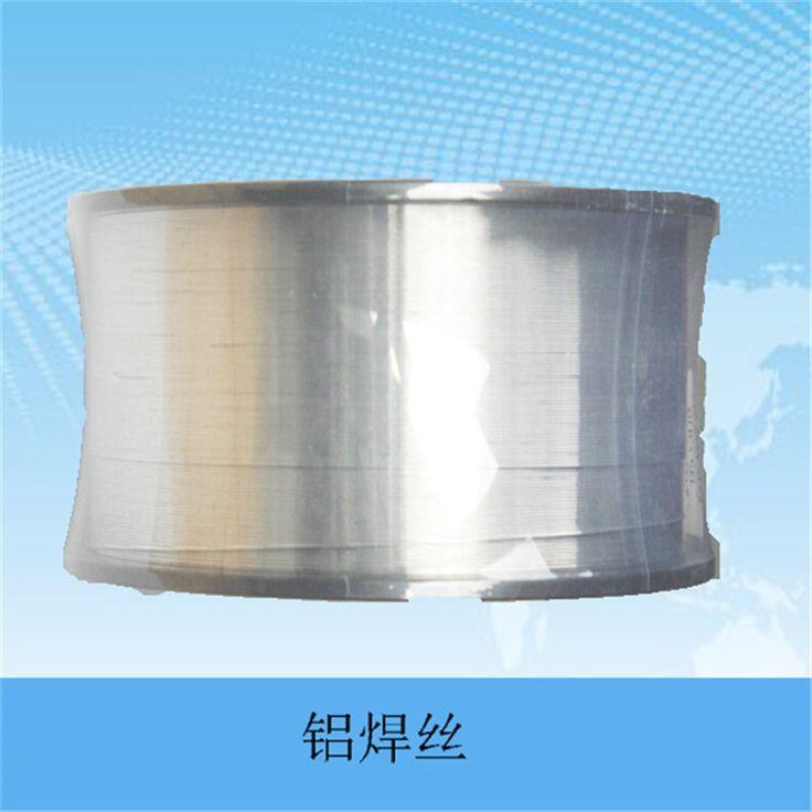 1KG ER5356 Aluminium welding rod welding wire aluminium welding electrode dia1.0