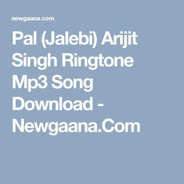 pal song downloads