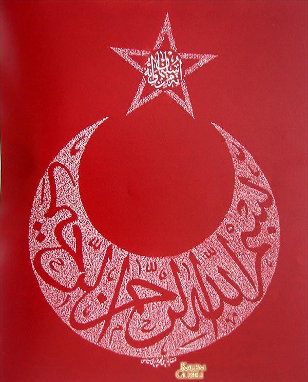 Besmele-Mehmed Nuri Sivasî-Dîvânî - Celî Sülüs Gubarî levha