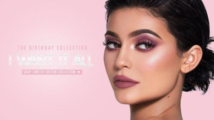 Where to buy Kylie Cosmetics in the UK - from her sell-out lip kits to eye palettes