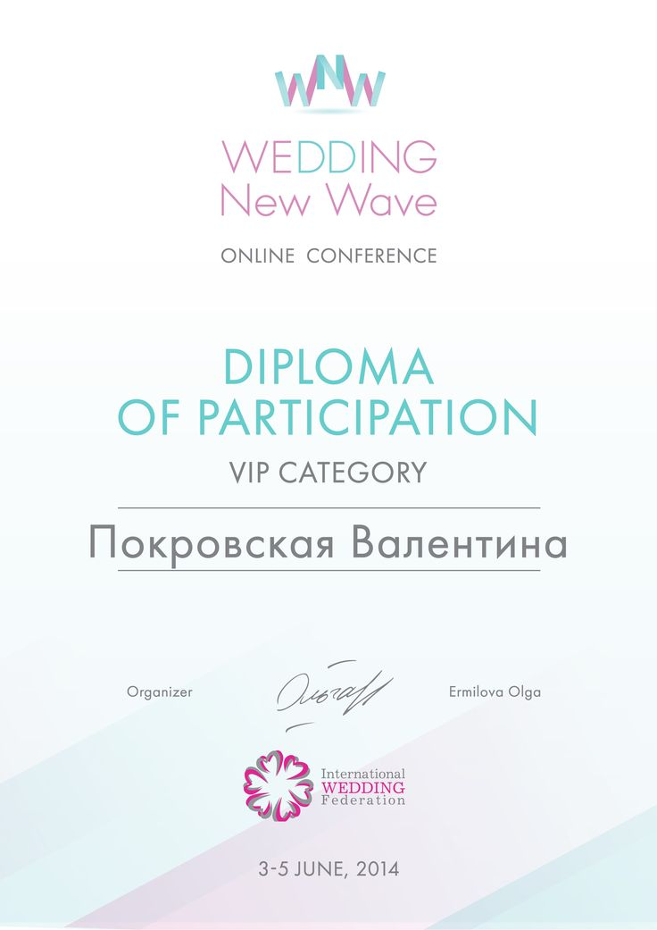 Diploma for participating in Wedding New Wave - online conference for wedding professionals | Dyplom uczestnictwa w Wedding New Wave - online konferencji dla profesjonalistów rynku ślubnego
