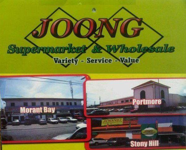 Joong Supermarket Wholesale Joong Portmore Jamaica Contact Phone Address Supermarket Portmore Wholesale