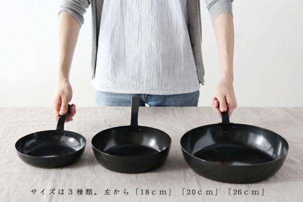 鉄フライパン (la base/ラ バーゼ) | 鍋・フライパン | cotogoto