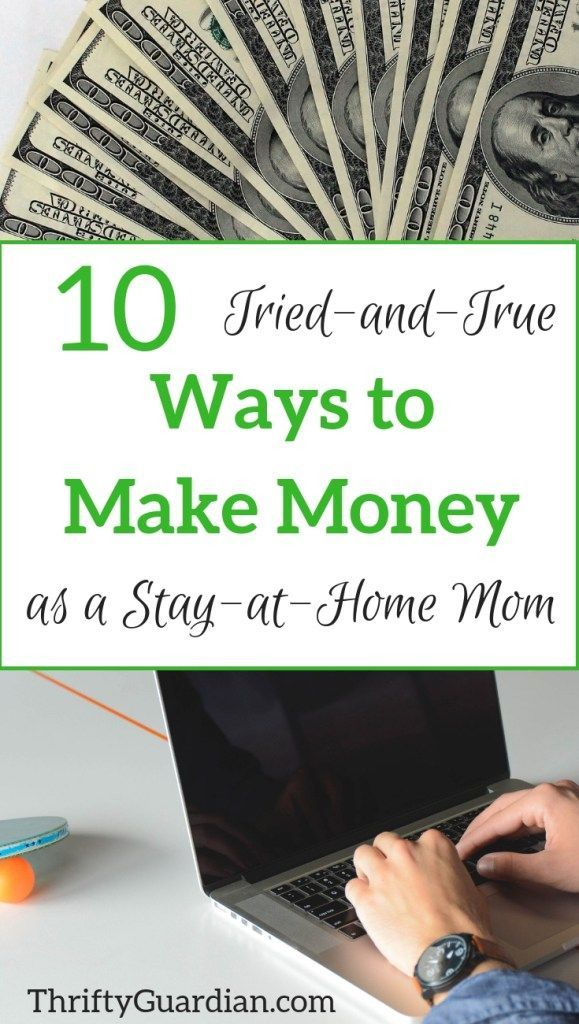 10 Ways to Make Money as a Stay-at-Home Parent – Amber Temerity | Blogging Mentor, Frugal Mom