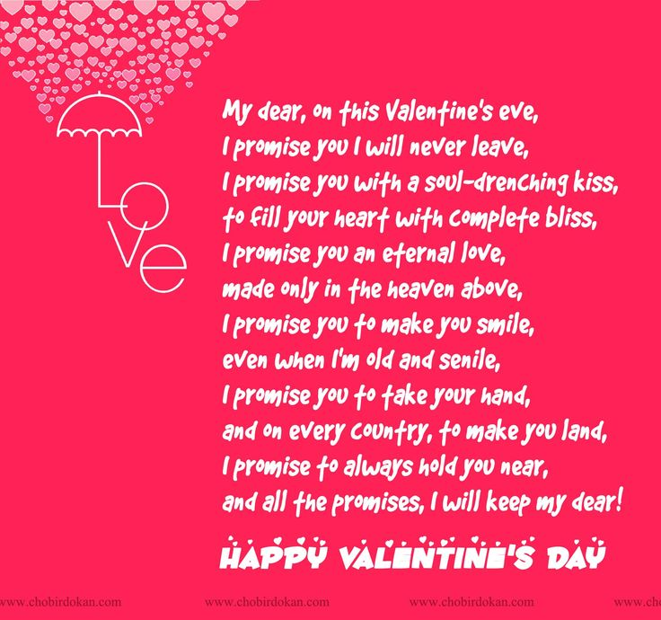 20 best Love Poems with Images images on Pinterest | Valentines ...