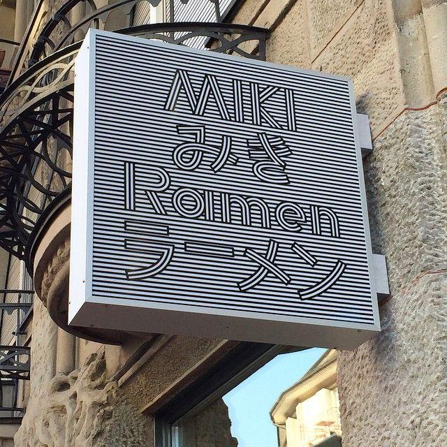 ohyesverynice: Miki Ramen http://ift.tt/1PqB2pk · Dark Side of Typography