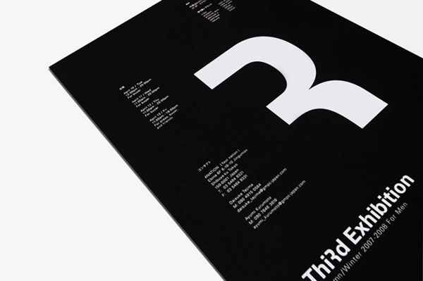 Autumn / Winter Exhibition invitation, 4 Nation by STUDIO NEWWORK , via Behance