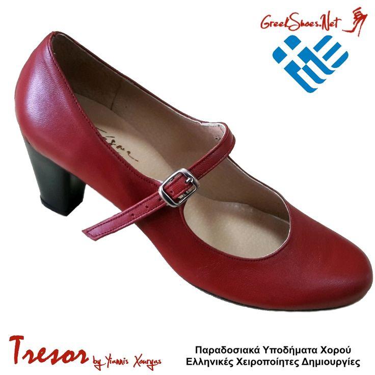 """Μας το ζητήσατε σε special χρώμα και σας το φτιάξαμε, γιατί μπορούμε· είμαστε έλληνες δημιουργοί & κατασκευαστές! Χειροποίητο Παραδοσιακό Υπόδημα Χορού σε δέρμα κόκκινου χρώματος. Γόβα, Μπαρέτα, 5½ εκ. - Τιμή: 45€ (Νο.35-Νο.41)   60€ (Νο.42-Νο.45) - """"Tresor by Yiannis Xouryas   GreekShoes"""" > Βιοτεχνία & Εκθεσιακός χώρος: Λυσία 2 & Αγ.Παρασκευής 50, Πλατεία Μπουρναζίου (καφετέριες), 12132 Περιστέρι, Αθήνα - τηλ: 2105711594 > Web/E-Shop: www.greekshoes.net > FB…"""
