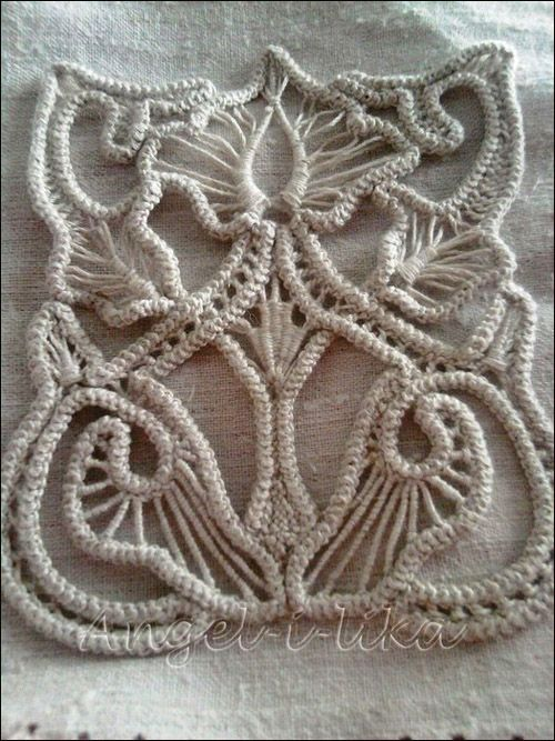 Romanian Point Lace tutorials