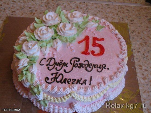 Делаем надпись на торт. Мастер-класс от Тортыжка.
