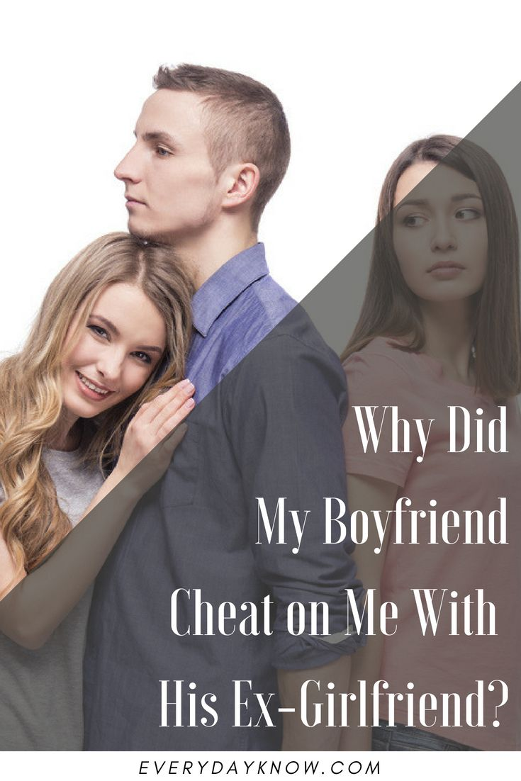 Amateur Cheating Ex Girlfriend