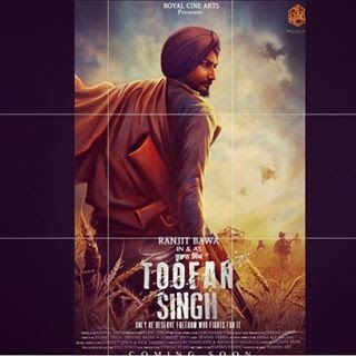 Toofan Singh (2017) Punjabi Movie Wiki Cast & Crew - View all about Punjabi Film  Toofan Singh Release Date, Star Cast, Budget, Box Office, Total Songs, Storyline on Top 10 Bhojpuri.